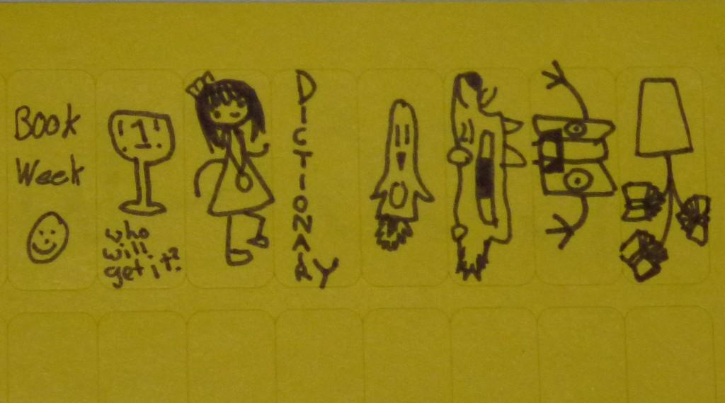 diy_yearbook – 203